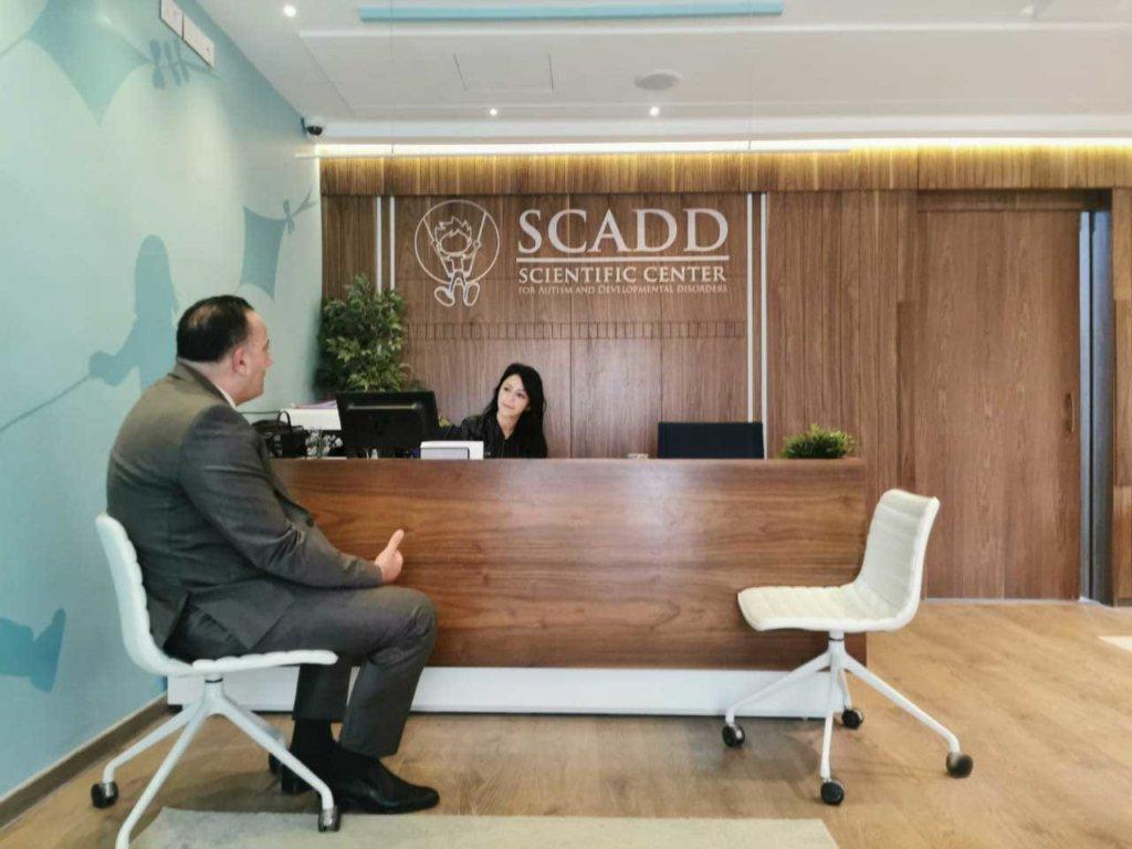 SCADD consultation